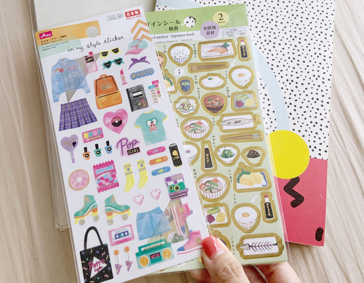 how to make your own sticker album via Roxanne Says ft image